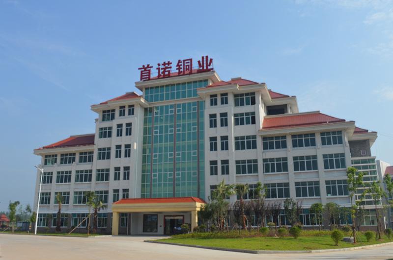 品质工程师,江西省首诺铜业有限公司,连接器招聘网